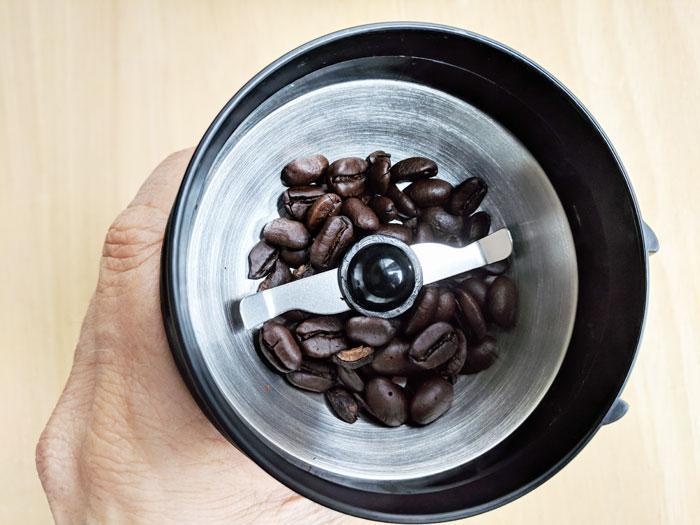 Looking inside a blade coffee grinder