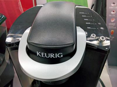 Keurig B40 Elite control panel