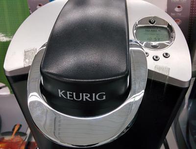 Keurig B60 Special Edition control panel